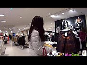 MallCuties Teen amateur girl with big boobs fucks on public