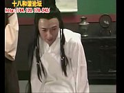 Chinese Porn Story, www voda c Video Screenshot Preview