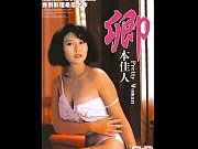 M-Pretty Woman [1991] Veronica Yip, Lee Yuet Sin