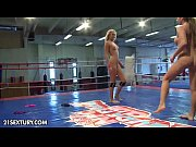 nude fight club presents: ivana sugar.