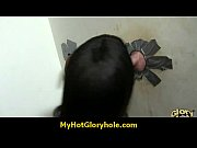Ebony Sucks A Big Cock At Gloryhole 4