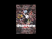 m-dream home [2010] zhou chu chu, song xiao cheng