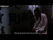 The Forbidden Legend Sex And Chopsticks - Part 1.flv, amovie Video Screenshot Preview