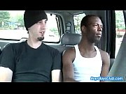 Blacks On Boys  - Sexy Gay Black Muscular Dude Fuck White Boy 19