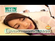 Mature japanese milf squi...