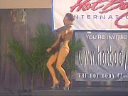 devin deray hot body perfect panties contest scene 1