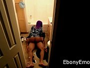Ebony Hood Ghetto Freak Is On Top