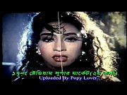 bangla movie rain song by popy  পপি.