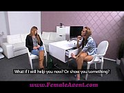 FemaleAgent Shy girl...