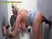 Blonde Babe Finds BBC at a Glory Hole