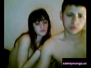 Webcam Amateur Teen Couple, Free Teen Porn 8d: