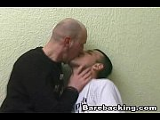 wild and horny gay bareback