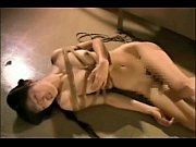 Naked Bondage Pleasure 2