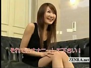 Subtitled Japanese fingering in front of  ...