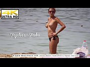 hot body brunette with perfect tits on topless beach