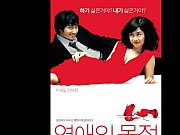 m-rules of dating [2005] kang hye.
