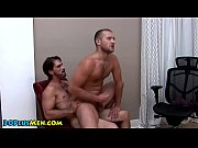 Passionate anal fuck