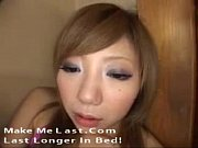 asian japanese girl needs a cock