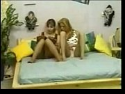 stepmother with not her stepdaughters bvr: free hd.