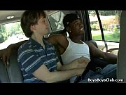 white boy power bottoms in black gang bang 22