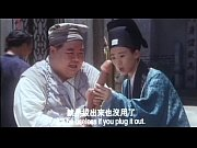 ancient chinese whorehouse 1994 xvid-moni_chunk_4