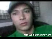 B Lopez Jakol Scandal &ndash_ Binatang Pinoy