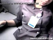 Beautiful  lady Bank teller scandal