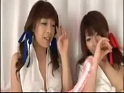 Asian school girls  fucking