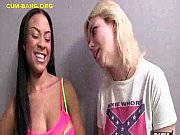 Black Babe Gets White Revenge