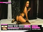 babestation ella recorded call