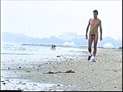 amatorial young boy walking naked on.