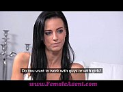 FemaleAgent Underwear model...