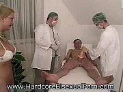 horny bisexual doctors!