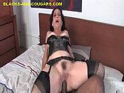 cougar swallows black cum