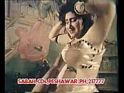 Pashto Sexy song view on xvideos.com tube online.