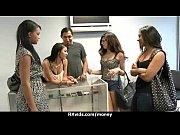 disgraced with sex for cash 6