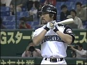 Picture Nichi-Ham Ogasawara 2005 Homerun Collection