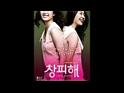 M-Life Is Peachy aka Ashamed [2011] Kim Kkobbi, Kim Hyo Jin