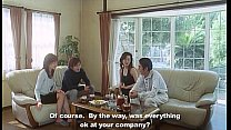 Japanese Wife next Door 2 2004 DVDRip Movie