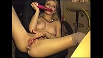 Hot cam girl pussy and anal dildo