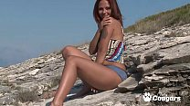 Dominno Rebelde Masturbates Outdoors In Lace Pa... Thumbnail