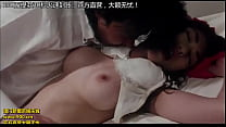 Housemaid get fucked by her boss, watch full mo...