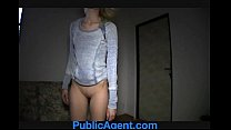 PublicAgent Blonde Laura's ass gets covered in ...
