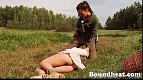 LESBIAN SLAVE HUNTRESS PART ONE  (new)