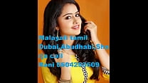 Malayali Call Girls Aunty Housewife Dubai Sharj... Thumbnail