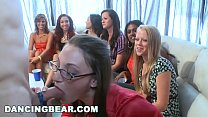 DANCINGBEAR - Girls Going Wild In Da Club (db10...