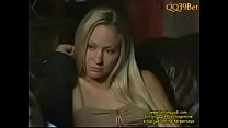 QQ39Bet - a house wife named candy
