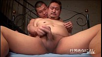 Japanese mature man get fucked by boy www.bearm...