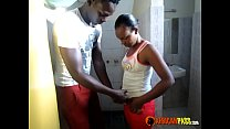 Real African Amateur Black Couple Thumbnail