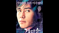 M-Spider Forest [2004] Kyeong Heon Kang Thumbnail